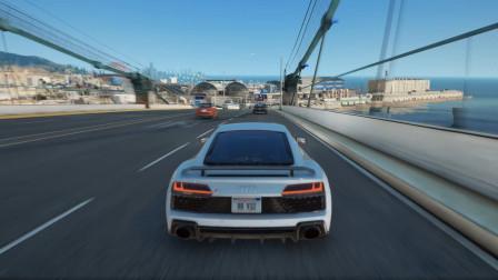 GTA 5最高画质真实世界Audi R8 2020  MOD