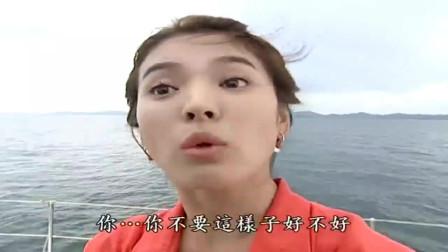 浪漫满屋:李英宰不小心把韩智恩弄到海里,还调侃她自己游回去