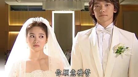 浪漫满屋:公公在婚礼上才见到儿媳第一面,看见智恩穿婚纱夸很漂亮