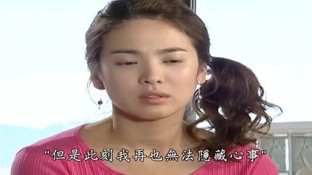 浪漫满屋:宋慧乔说自己要和民赫一起去旅行,李英宰听到的反应太逗了