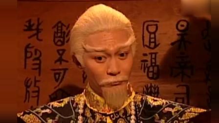 金玉满堂:皇上本是有点生气,当东宫献上这样东西,皇上默默笑了