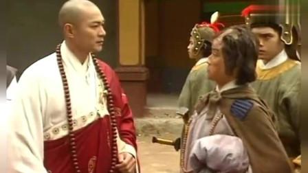 天地争霸美猴王:观世音化身乞丐卖袈裟,唐僧为求佛法下跪,这一跪尽显圣僧之德
