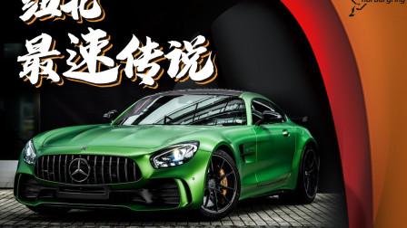 让我流泪!奔驰AMG GTR详细体验!!
