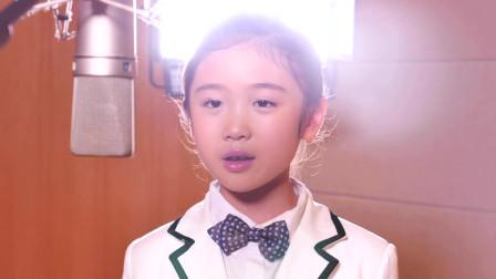 动听童声-邓文怡,邓力玮合唱《小幸运》MV原来你是我最想留住的幸运