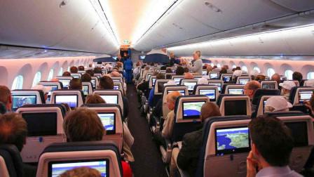 飞机上最脏的地方不是卫生间,空姐一般不会说,几乎人人都会摸