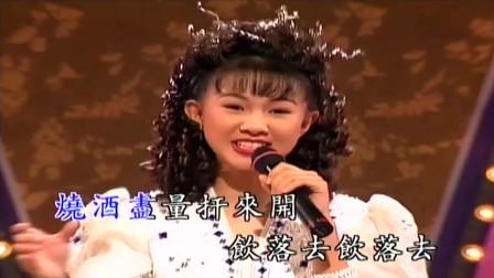 经典老歌:《免失志》,最美卓依婷翻唱
