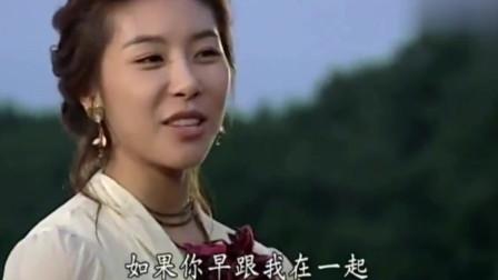 《浪漫满屋》韩智恩和李英宰甜蜜互动,民赫和慧媛远远看着一脸羡慕