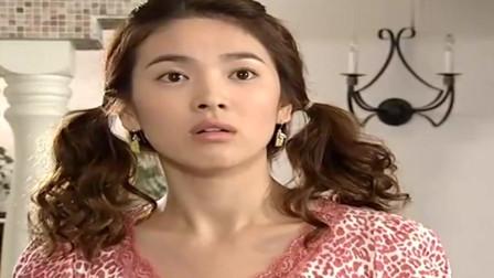 浪漫满屋:大明星主动做家务又帮韩智恩准备饭菜,这是受刺激了吗?