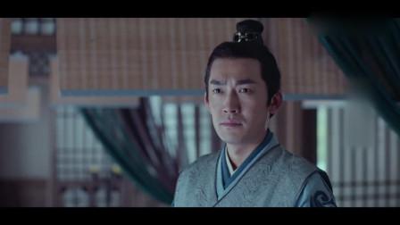 琅琊榜之风起长林:莱阳王谋反,刘昊然决心以长林之名起兵勤王