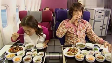 浪漫满屋:韩智恩飞机上遇到大明星犯花痴趁机占便宜,结果吐了他一身