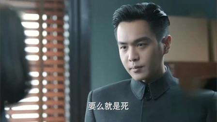 《谍战深海之惊蛰》陈山施计救冯大奎,张离-为什么你总是在赌博!