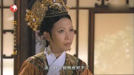 甄嬛传:新进小主第一天能侍寝,皇帝就要翻甄嬛的牌子