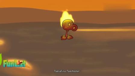 植物大战僵尸:火焰豌豆的成长日记,后面真是太厉害了