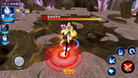 格斗奥特曼:迪迦的复仇,击杀五次黑暗洛普斯