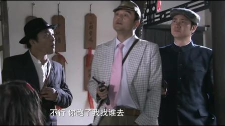 男子回饭店拿瓶子,怎料鬼子来了竟要求男子做饭,有惊无险!