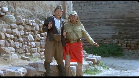 小鬼子穿着红衣服,老牛看见了只奔小鬼子撞!太搞笑了!