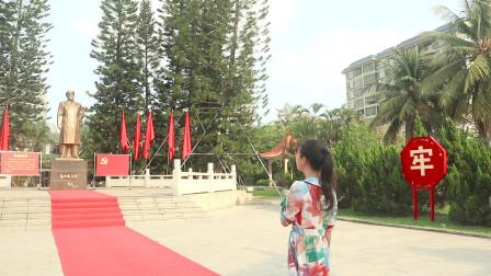 文昌有一位开国大将,他的名字叫张云逸,是文昌人的骄傲!
