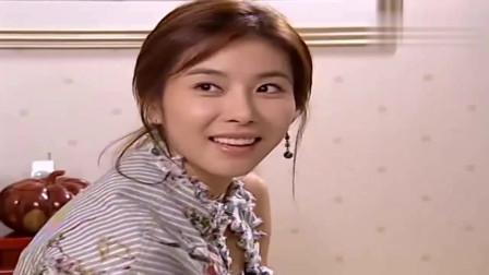 浪漫满屋  慧媛和李英宰家人有说有笑的,韩智恩在旁边反而像外人