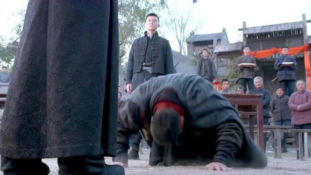 土匪头子来势汹汹,怎料看到老头立马跪下行大礼,原来是师父!