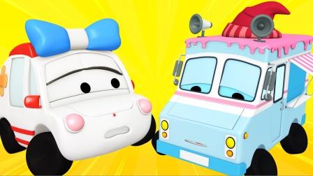 第48集 冰淇淋卡车不舒服