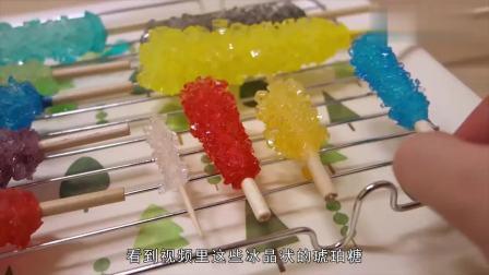 """会""""结冰""""的琥珀糖,美到窒息的一款糖果,免费教你做"""