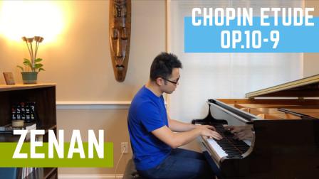 于泽楠~肖邦练习曲Op.10 No.9