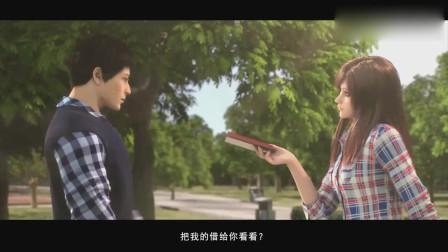 超神学院:葛小伦梦回大学,蔷薇终于答应做他的女朋友