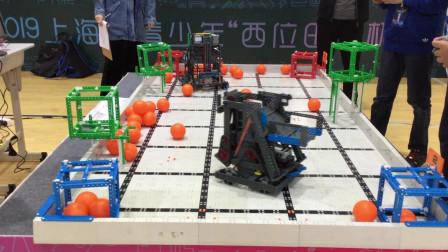 2019西位田三杯上海市青少年机器人知识与实践比赛VEX IQ 10042A 第三场