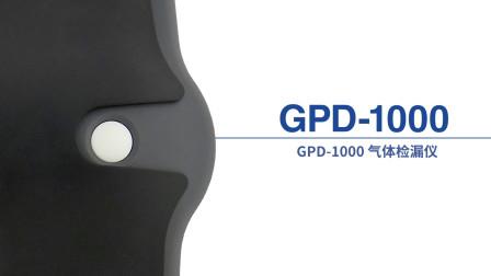 威卡中国:气体检漏仪,GPD-1000(中文中字)