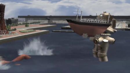 奥特曼格斗:赛文能阻止机器怪兽和大船和合体变成超级怪兽吗