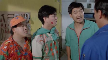 三小伙被同一个女生约,互相看了一眼之后接下来这一幕太搞笑了,笑的我胃疼!