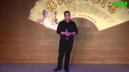 扬剧《清风亭》这衣衫 天扬 演唱於扬州市文化馆