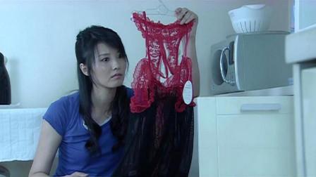 李悦发现了这套睡衣,以为是方言要给她的惊喜,瞬间笑得合不拢嘴