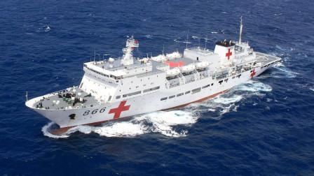中国又一艘白色大船:没有任何武器 但所有国家都不可以攻击它