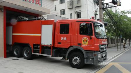 上海杨浦消防救援支队国和中队