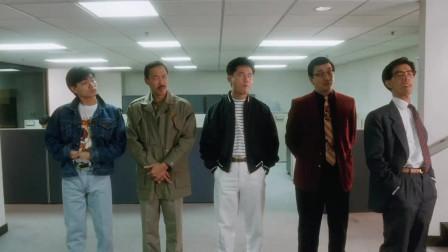 男子被上司欺负,三人看不下去帮忙教训,解气!