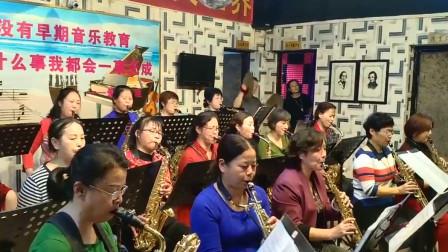 女子萨克斯乐队排练《红色娘子军序曲》,第三次排练整齐多了