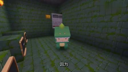 迷你世界电影 光头强进入一个密室 里面竟然关着一只 小龙人游戏