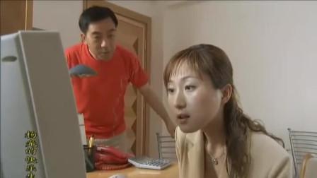 老总老婆怀疑老总和女秘书,杨光替领导解围,说秘书是他女朋友