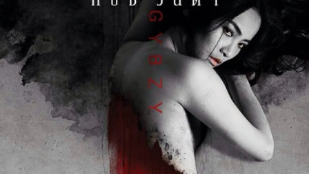 【沉郁说电影】几分钟解说泰国恐怖片《尸油》尺度有点大啊!