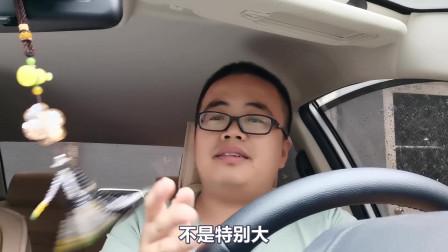 山东小伙买吉利远景,汽车基本常识都不知道,被网友嘲笑!