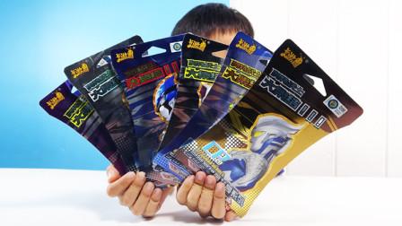 这六种奥特曼CP卡,哪一种里面的卡更好呢?
