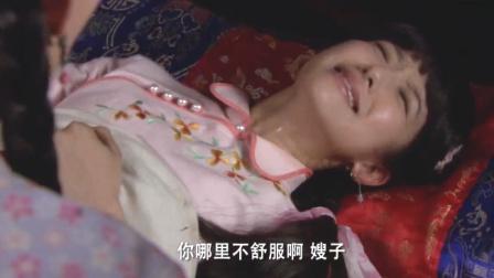 孕妇肚子疼的在床上打滚,婆婆觉得有蹊跷,掀开被子果然出大事了