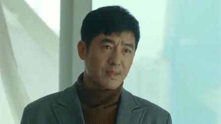 激荡:陆江涛不认亲生父亲,发誓让他坐牢