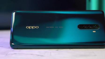 一款很不一样的OPPO手机:噶韭菜还是薅羊毛?