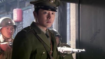 军官带日本人去抓地下党,不料一看竟是自己亲姐,下秒全被打死了