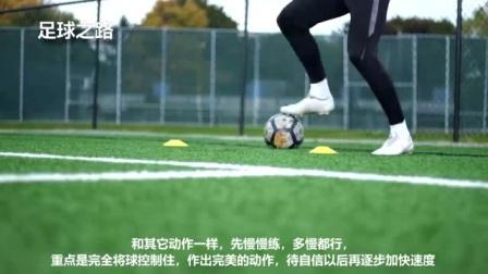 足球训练丨五个提高控球能力的高级训练方法