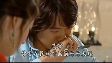 """浪漫满屋:韩智恩和李英宰真是欢喜冤家,一言不合就""""动口动手"""""""