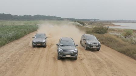 一台全路况的SUV怎能征服这么多男人?