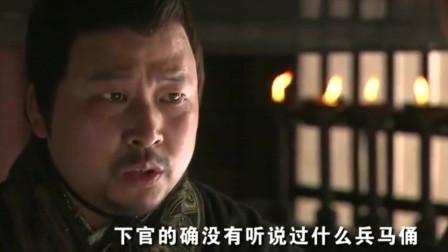 神话:秦皇帝欲在皇陵挖一个坑洞,让将领殉葬陪同下阴间